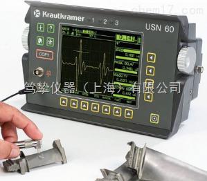 krautkramer USN 60超声波探伤仪经销商