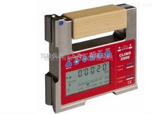 CLINO 2000高精度电子角度仪