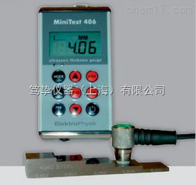 MINITEST 406超聲測厚儀Elektrophysik正規代理