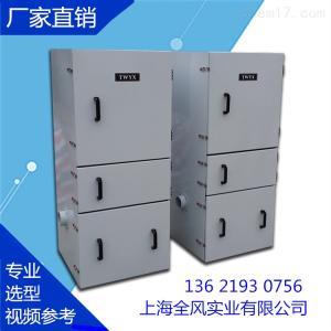 柜式吸尘器 小型金属粉尘吸尘器 粉尘收集器