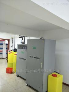 BSDSYS 产品分析检测实验室污水废水处理设备