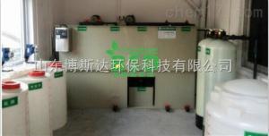 博斯达 畜牧局实验室污水处理设备出水合格