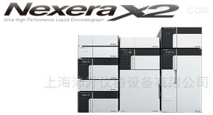 Nexera Quaternary 日本岛津液相色谱仪