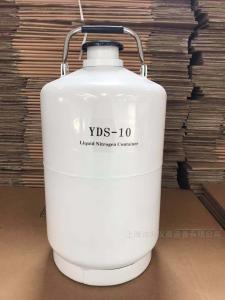 YDS-10 上海沛升液氮生物容器液氮罐廠家直銷