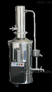 DZ5/DZ10 上海三申不锈钢电热蒸馏水器