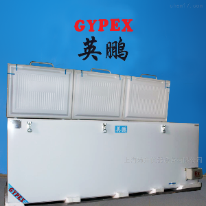 BL-200WS1800L 英鹏卧式防爆冰箱