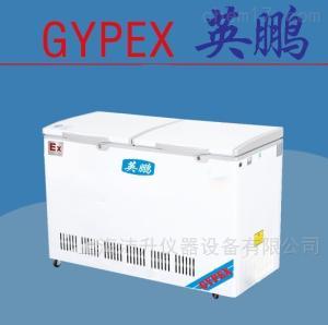 BL-200WS1580L/1200L 英鹏卧式防爆冰箱