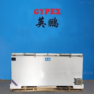 BL-680w 英鹏卧式防爆冰箱