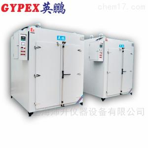 BYP系列 英鵬防爆烘箱/干燥箱