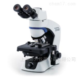 CX43 奥林巴斯生物显微镜