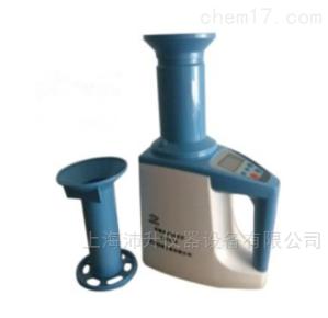 LDS-1H 绿博电脑水分测定仪