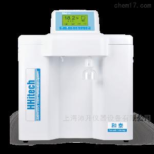 Master-R 和泰雙級反滲透純水機清洗重金屬離子電子級