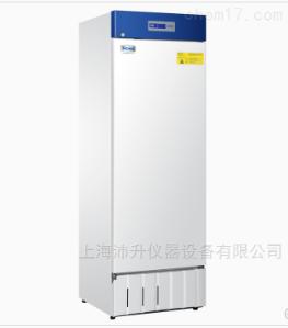 HLR-310FL 医用防爆冰箱