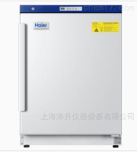 HLR-118FL 医用防爆冰箱