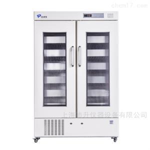 MBC-4V1008 4℃血液冷藏箱/血小板震荡保存箱