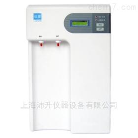 UPT-I-5/10/20T U 优普UPT经济型超纯水器