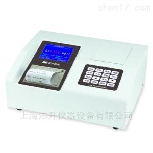 LH-NO33H 连华水质硝酸盐氮测定仪