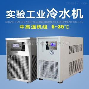 FK激光冷水机 冷水机冷却水循环机低温恒温槽