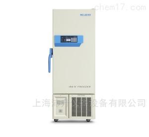 DW-HL340 美菱-10℃~-86℃超低溫醫用冰箱