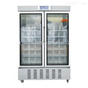 XC-660 澳柯瑪冷藏箱4度血液冰箱醫用衛生院