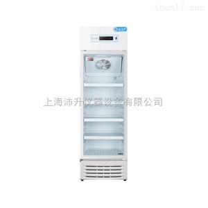 HYC-310S 海爾GSP藥品保存箱2-8℃醫藥冷藏箱