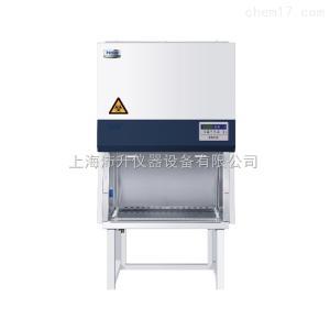HR30-IIA2 海尔生物安全柜