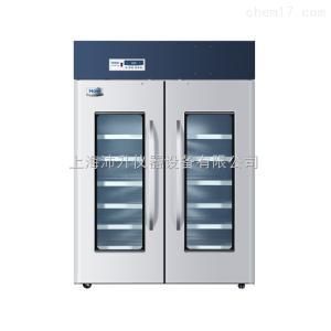 HYC-1378 海爾大容量醫用冷藏箱