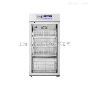 HXC-106 海尔4℃血液冷藏箱