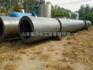 安徽二手蒸發器回收