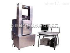 YZM-H 微机控制电气伺服沥青混合料万能试验机YZM-H