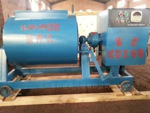 SJD-15/30/60型 强制式单卧轴砼搅拌机 混凝土搅伴机