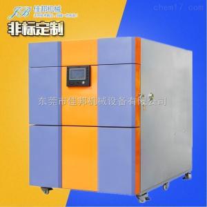 35600 東莞工業烤箱 高低溫冷熱沖擊試驗箱高溫烘箱 自動及手動除霜 佳邦廠家非標定制