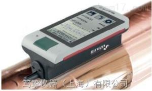 MarSurf PS10高精度粗糙度仪
