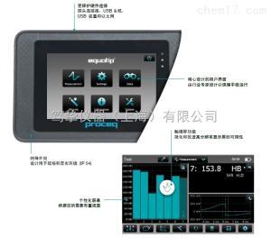 Equotip550便携式硬度计总代理供应