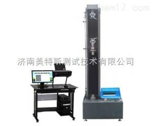 塑料拉力试验机如何选型,塑料拉力机型号
