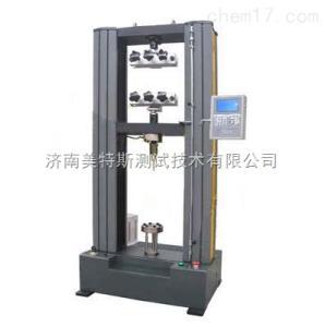MTS 建筑材料专用拉力试验机现货供应