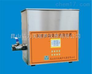 雙頻液晶超聲波清洗器