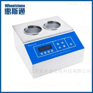 WH059X液态硫磺中硫化氢测定仪  一体化液体工业硫磺硫化氢测定仪