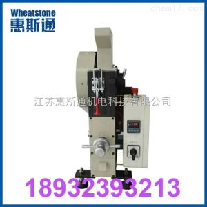 WFY60 实验室研磨仪