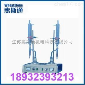 专业供应原油水含量测定仪