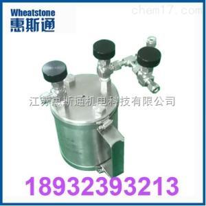 采样钢瓶厂家供应不锈钢液氨采样钢瓶0.5L *标准采样钢瓶