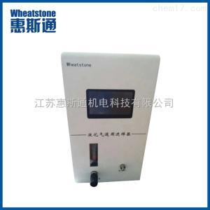 WH0222 液化气通用进样器