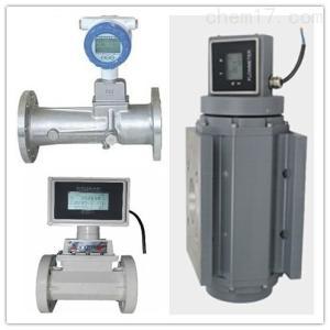 鍋爐天然氣計量表