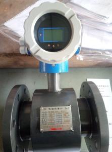 測量工業廢水計量表