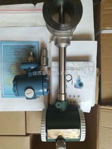 测量湿气体计量表