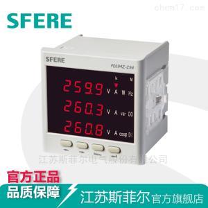 PD194Z-2S4三相三线、四线多功能数显电能表