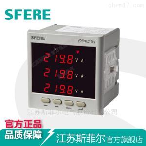PD194UI-9K4三相电压、电流LED显示组合表