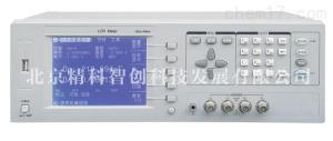 JZKC-YDZK03A压电阻抗分析仪
