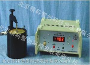 ZJ-3A/B/J ZJ-3A/B/J型压电测试仪(静压电系数d33测量仪)