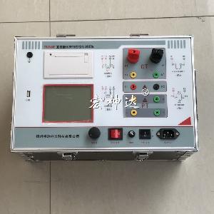 TD3540F互感器伏安特性综合测试仪